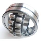 bearing element: McGill CCYR 1 5/8 S Crowned & Flat Yoke Rollers